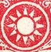 China stamp motif