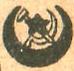 Azerbaijan stamp motif