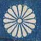 Japan stamp motif